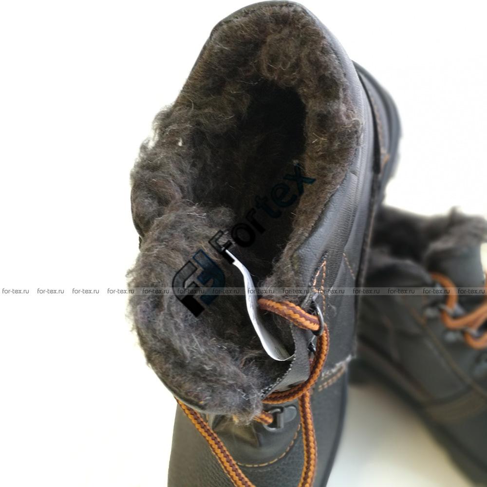 Ботинки рабочие Ф с МП утепленные фото