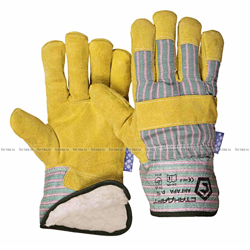 Перчатки утепленные спилковые «АНГАРА» зима фото