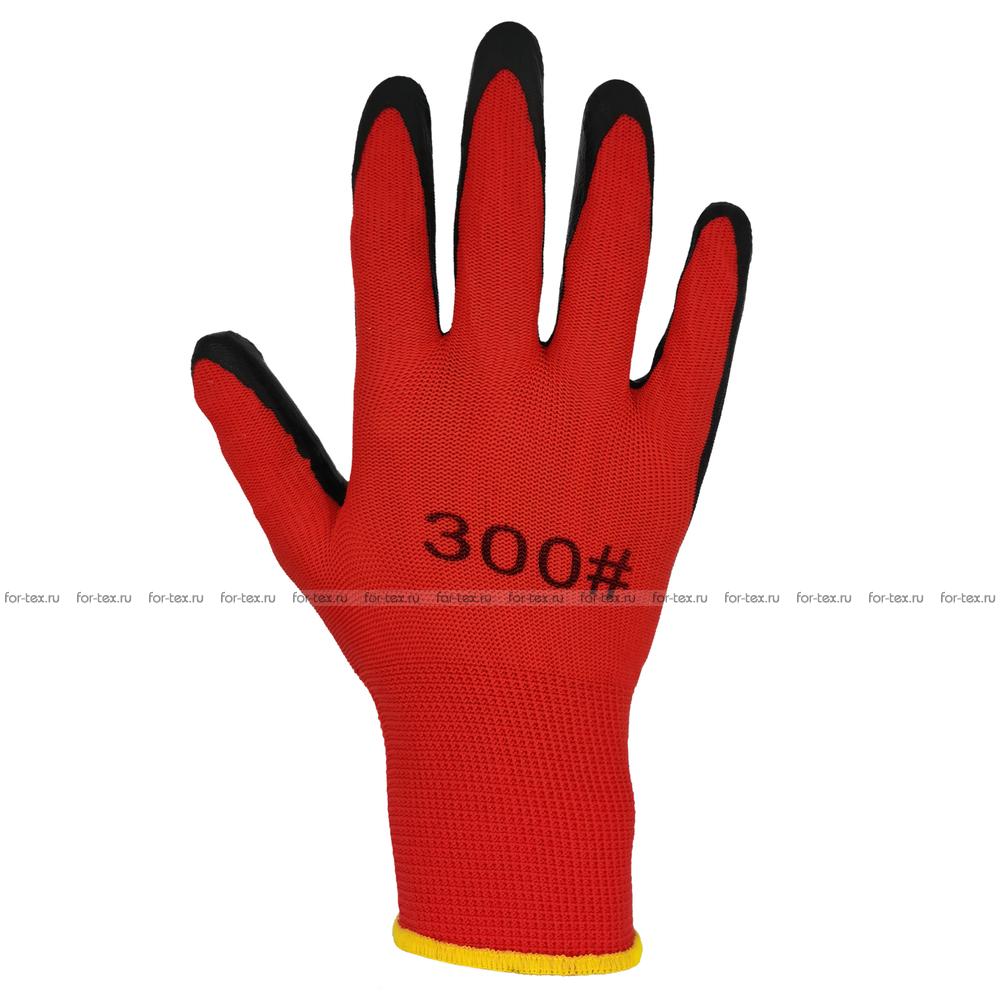 Перчатки нейлоновые с нитриловым покрытием фото