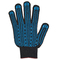 Перчатки ХБ 10 класс 5 нитка с ПВХ (протектор)